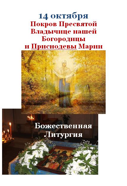 """Храм — это наш дом!"""