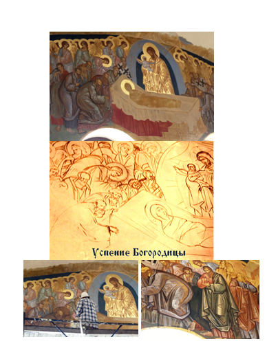 Афанасий Куликов — иконописец